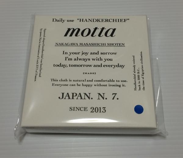 Superfly×motta☆アリーナツアー2016 会場限定ハンカチ コン ライブグッズの画像