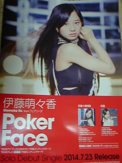 伊藤萌々香[Poker Face]告知ポスター新品!フェアリーズ,Fairies