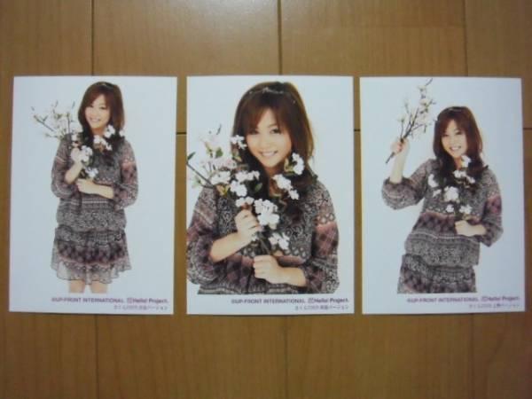 2009/4/21【新垣里沙】ハロショ「さくら2009」渋谷原宿上野3枚