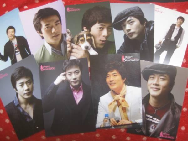 クォンサンウ Memory with SANGWOO 公式ポストカード 入手困難