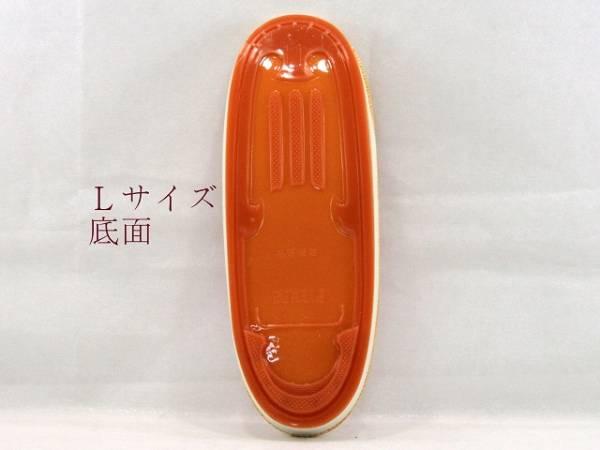 赤い鼻緒の草履 アメゴム底 Lサイズ_画像3
