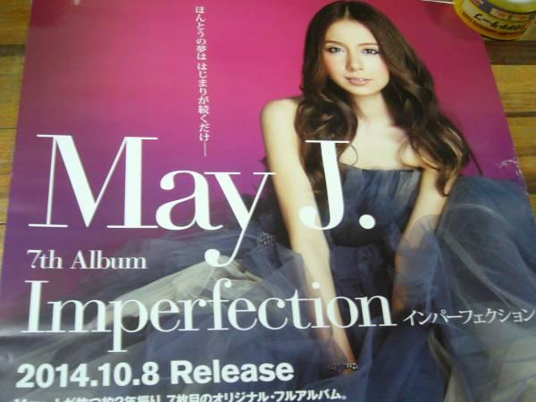 B2大サイズ  ポスター MAY J, Imperfection