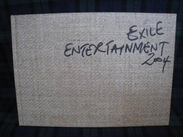 【お買得!】 ★EXILE★ 写真集 LIVE TOUR 2004 -ENTER TAINMENT-