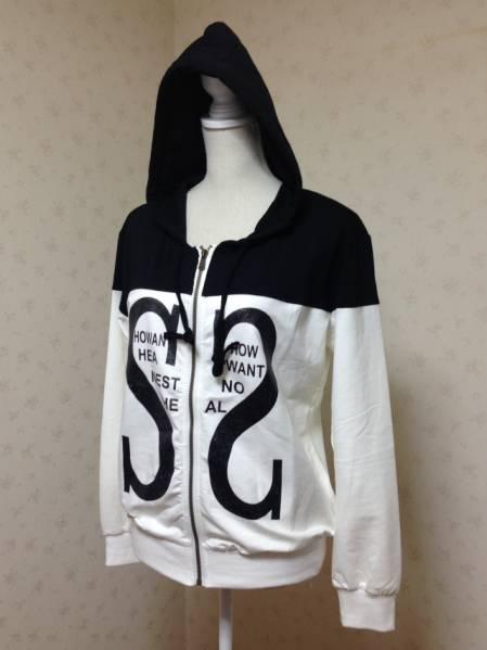 【美品!】◆Li◆パーカー 白 長袖 文字プリント ストレッチ
