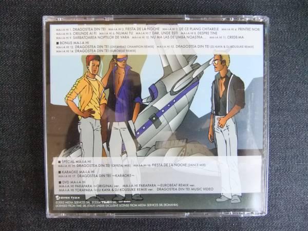 洋楽CD-2  O-ZONE Disco-Zone 恋のマイアヒ  2枚組_画像2