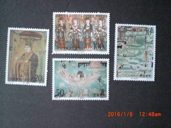 敦煌の壁画 6次 4種完 未使用 1996年 中共・新中国 VF・NH_画像1