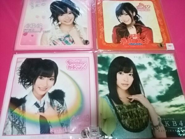 指原莉乃 推しタオル4枚セット AKB48 HKT48 グッズ ライブ・総選挙グッズの画像