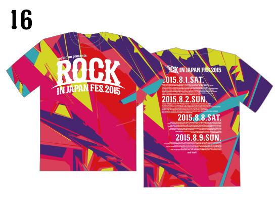 ROCK IN JAPAN 2015 総柄Tシャツ ビビッド 【Lサイズ】