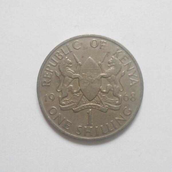【ケニア】1シリング硬貨 1968年_画像1