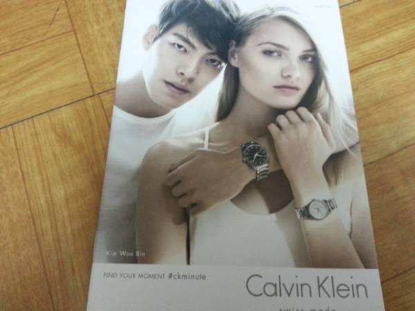 キム・ウビン『Calvin Klein』腕時計 台湾のカタログ A_画像1