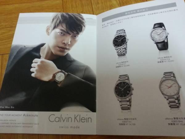 キム・ウビン『Calvin Klein』腕時計 台湾のカタログ A_画像2