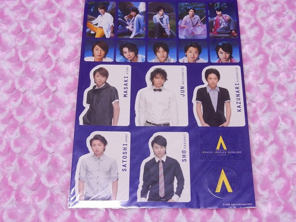 嵐★AROUND ASIA 2008 in Tokyo★ステッカーシール★新品