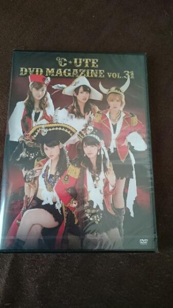 ハロプロ DVD ℃-ute DVD MAGAZINE Vol.31 キュート 新品
