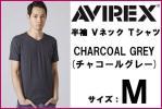 AVIREX Avirex short sleeves V neck T-shirt M charcoal gray DAILY S/S V-NECK T-SHIRT new goods Avirex CHARCOL