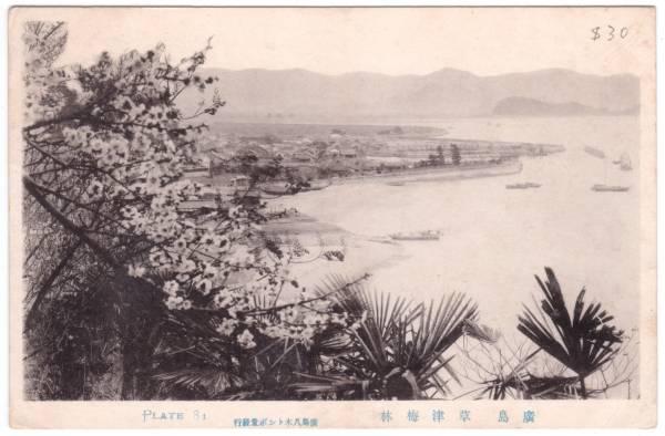 旧毛8銭貼外信はがき アメリカ宛 KOBE2/6.12.23/JAPAN_画像2