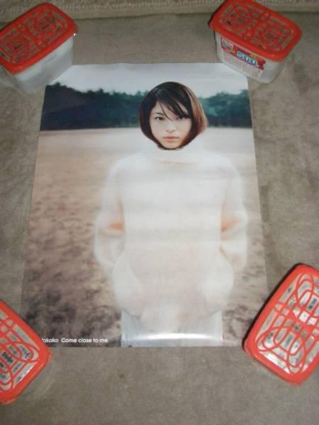 上原多香子/come close to meの非売品レアポスター!SPEED