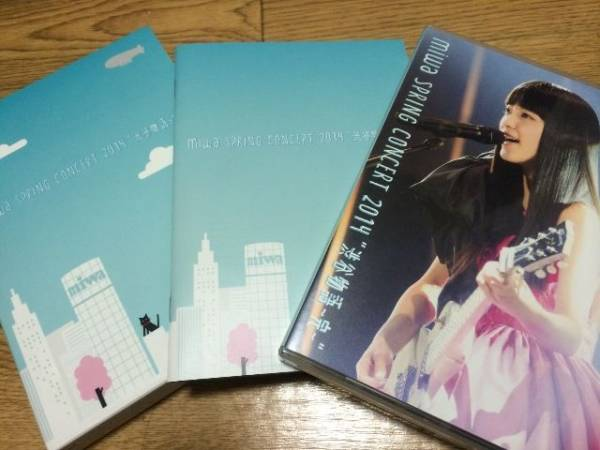 miwa 初回限定 2枚組DVD concert 2014「渋谷物語 完」 特典 ライブグッズの画像