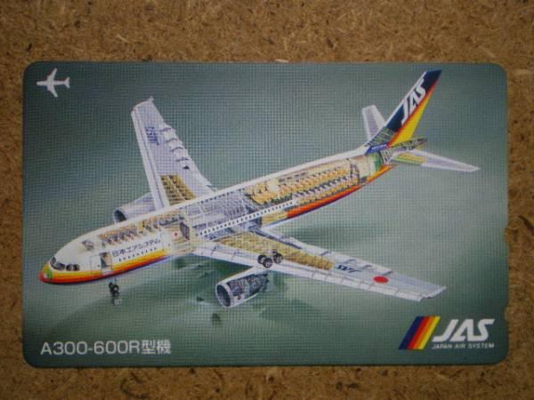 hi/FR6・日本エアシステム JAS A300-600R テレカ_画像1