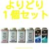 粉撲 - 【送料無料】プリックリーヒート◆150gよりどり1個+オマケ