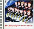 ■ モーニング娘。 / Mr.Moonlight〜愛のビッグバンド〜 新品CD