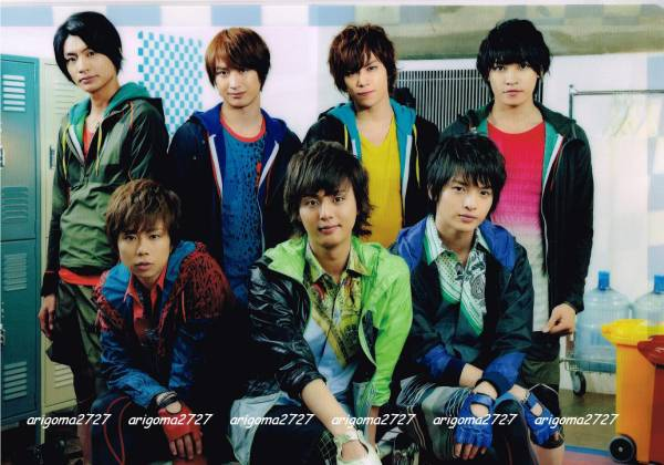 Kis-My-Ft2★LIVE TOUR 2013 GoodLiveTourいくぜ! クリアファイル 集合