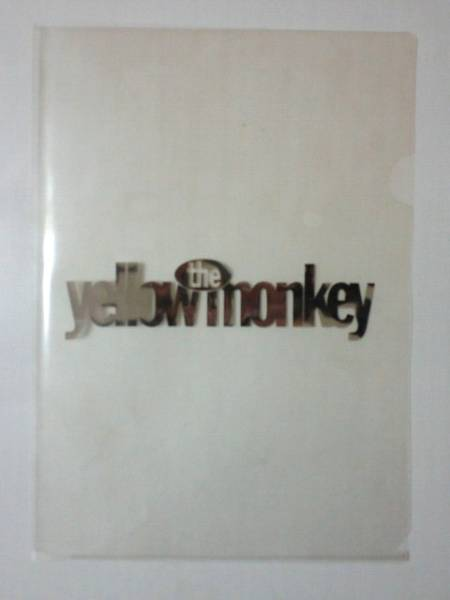 THE YELLOW MONKEY クリアファイル