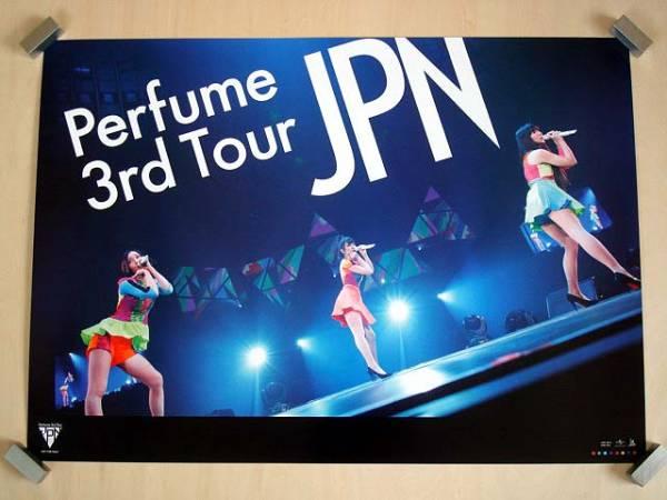Perfume / 『Perfume 3rd Tour「JPN」』 ポスター 未使用