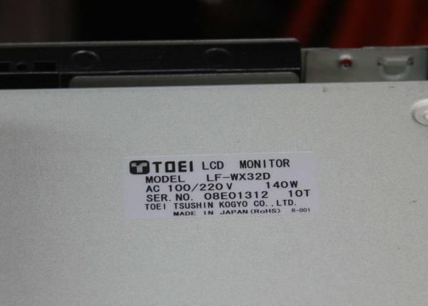TOEI/32インチ液晶モニタユニット/LF-WX32D/ガラス付_画像3