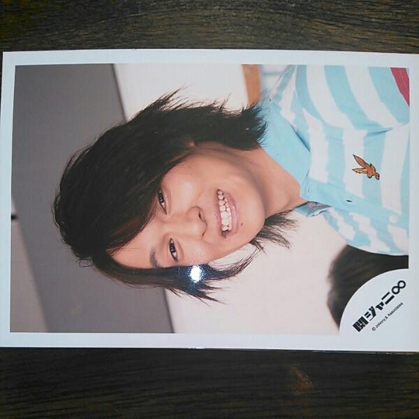 丸山隆平公式写真1-61