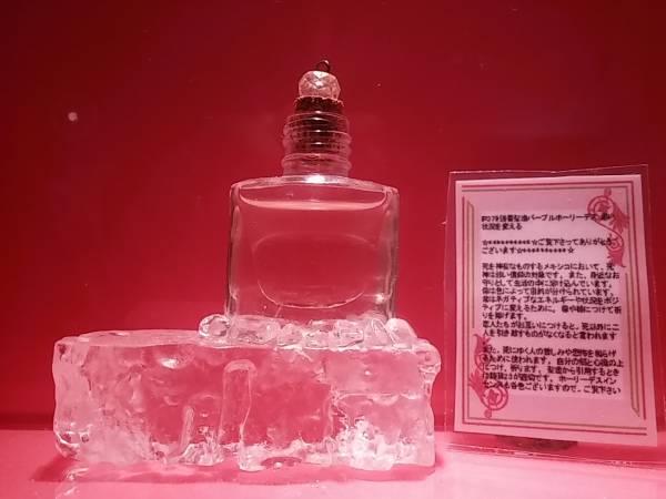 魔術用香りとヒマラヤ岩塩パソコンからの有害な電磁波から守る9