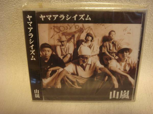 ■ Free Shipping! Prompt decision! Unopened! Mountain storm / Yamaa shiism