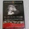 モーガンズクリークの奇跡 [DVD] FRT-086ASIN: B000LZ6FNU