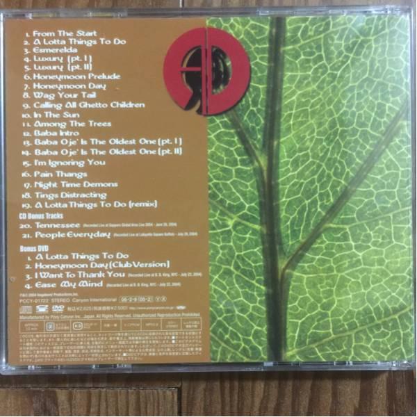 アレステッド・ディベロップメント Among the Trees CD+DVD_画像2