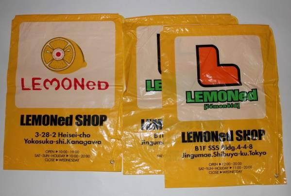 ●貴重●hide レモネードショップ ショッピング袋 3枚