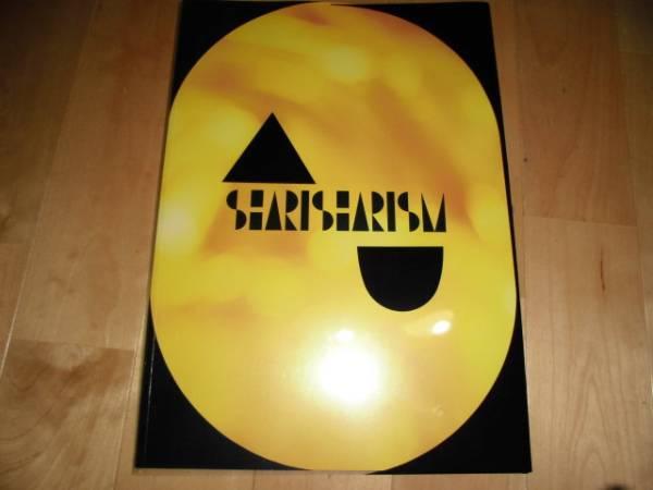米米クラブ/ツアーパンフレット 1991//AU SHARISHARISM