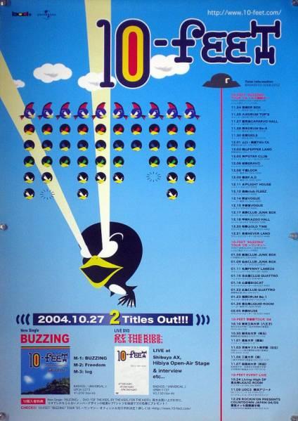 10-FEET テンフィート B2ポスター (1L13013)