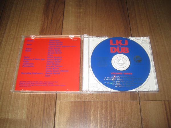 LKJ IN DUB VOLUME 3 英? CD LINTON KWESI JOHNSON リントン・クウェシ・ジョンソン DENNIS BOVELL デニス・ボーベル_開くと
