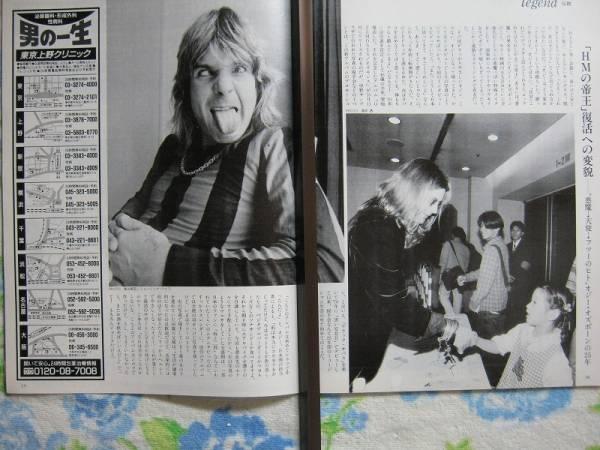 '95【復活への変貌 日本で握手会】オジーオズボーン ♯