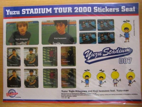 ゆず ステッカー シール スタジアムツアー 2000 ゆずマン YUZU