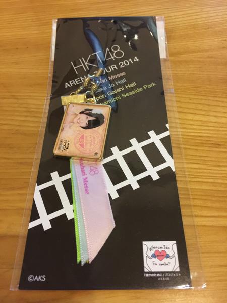 HKT48 アリーナツアー ストラップ 幕張メッセver. 朝長美桜 ライブグッズの画像