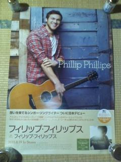 フィリップフィリップス ポスター