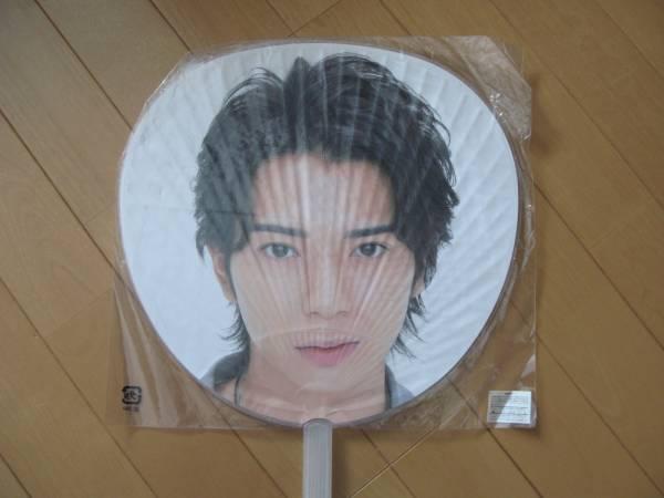 嵐・松本潤・うちわ2007