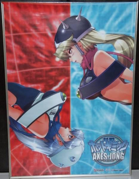 PS2 対戦ホットギミック B2ポスター 非売品_画像1