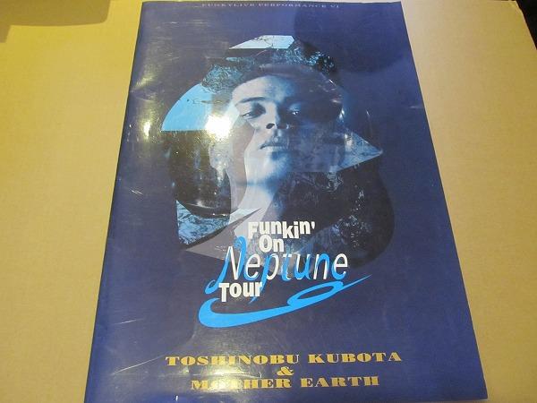 ツアーパンフレット●久保田利伸Funkin'OnNeptuneツアー1992.6-9