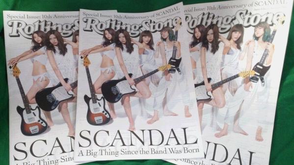 即決!SCANDAL☆Rolling Stone★SP Issue フリーペーパー3部!