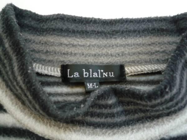 【良品!!】 ◆La blaNu◆ 長袖カットソー ボーダー M-L 黒系_画像3