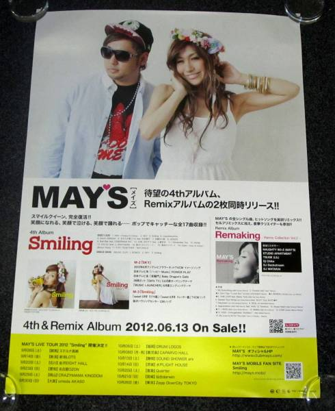 〓⑦ 告知ポスター MAYS(メイズ)[Smiling]