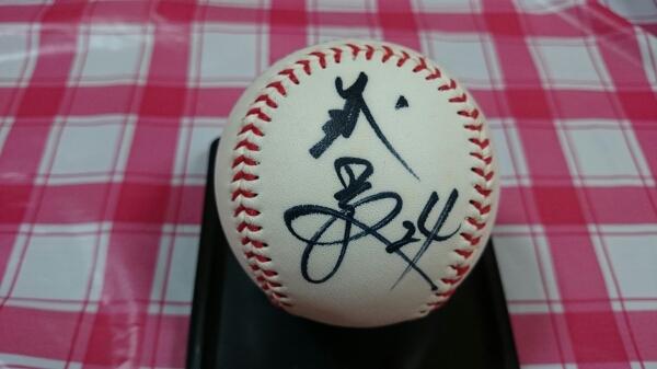 ソフトバンクホークス長谷川勇也選手直筆サイン投げ込み球 グッズの画像