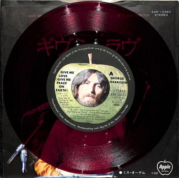 ◆◆ジョージ・ハリスン/ギヴ・ミー・ラヴ(赤盤)■