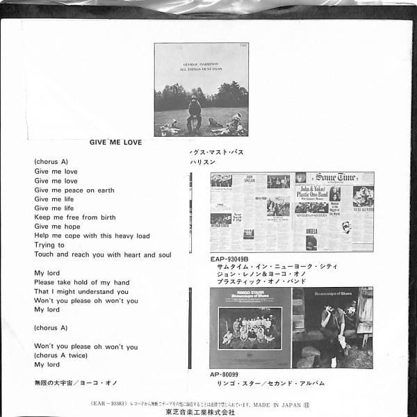 ◆◆ジョージ・ハリスン/ギヴ・ミー・ラヴ(赤盤)■_画像2